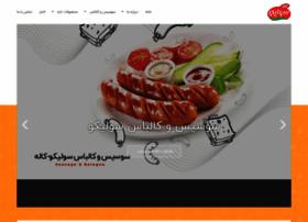 solico-tehran.com