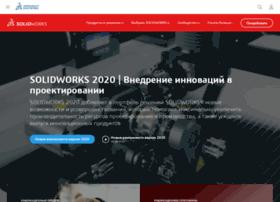 solidworks.ru