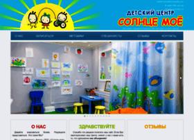 solnce-moe.com