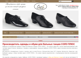 solo-plus.ru
