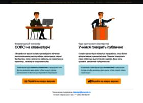 solo.tatarstan.ru