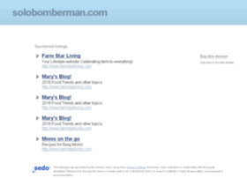 solobomberman.com