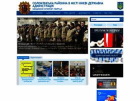 solom.kievcity.gov.ua