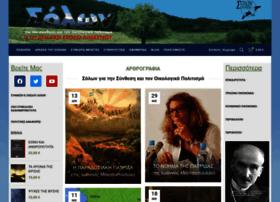 solon.org.gr