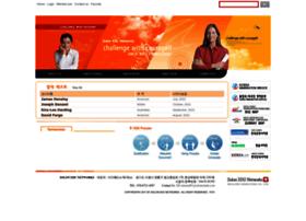 solonesledu.com