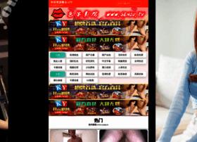 solosunshine.com