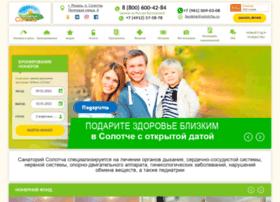 solotcha.ru