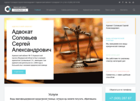 solovyov.info