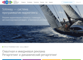 soloway.ru