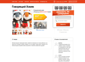 solty.apishops.ru