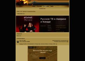 solusregio.3bb.ru