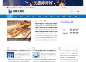 solution.yktchina.com
