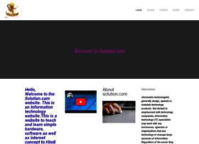 solutioncom.weebly.com