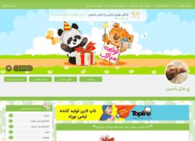 somayeh943.niniweblog.com