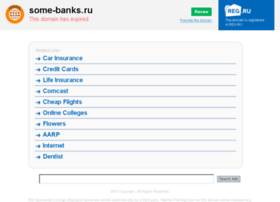 some-banks.ru