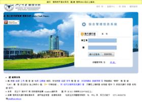 sommis.zju.edu.cn