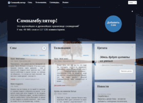 somn.ru