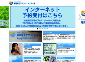 somnology.com