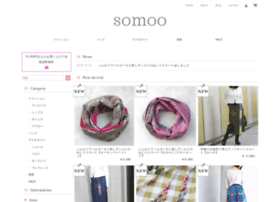 somoo.com
