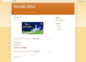 sonalilifebd.blogspot.com