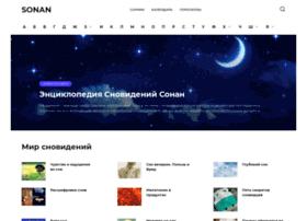 sonan.ru