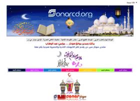 sonarcd.org