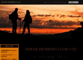 sonarmc.com