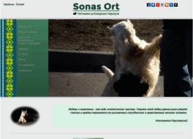 sonasort.com.ua