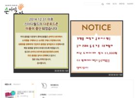sonbadak.net