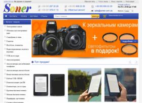 soner.com.ua