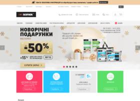 sonex.com.ua
