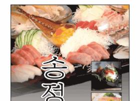 song-jung-restaurant.haninmart.com