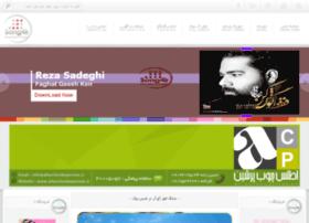 song4ir.com