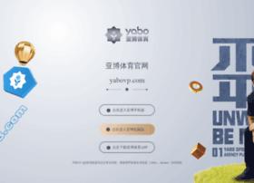 songhu9.com.cn