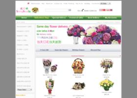 songhuala.com