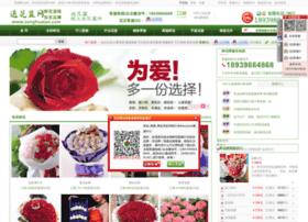 songhualan.com