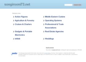songirooni73.net