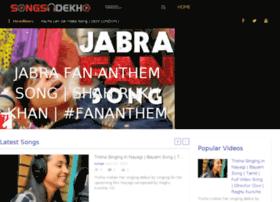 songsdekho.com