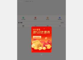 songshuhui.com