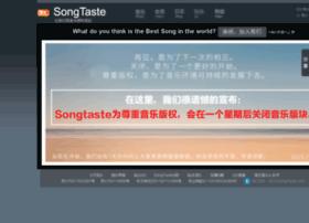 songtaste.com