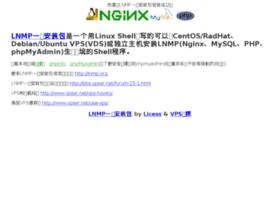 songxian.net