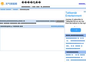 songxian.tqybw.com