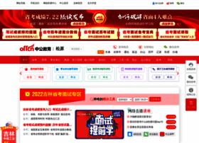 songyuan.offcn.com