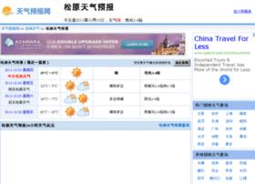 songyuan.tqybw.com