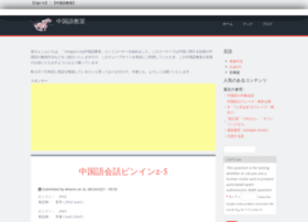 songyun.org