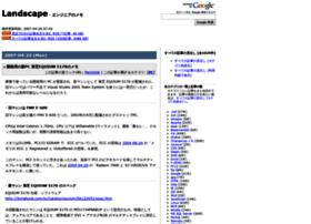 sonic64.com