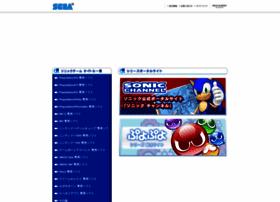 sonicteam.com