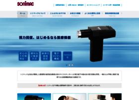 sonimac.co.jp