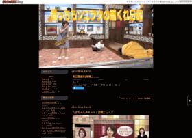 soniwota.otaden.jp