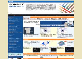 sonnetsoftware.co.jp